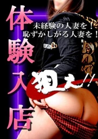 【体験】あい (明石人妻倶楽部)