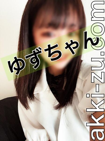 ゆずちゃん(あっきーず姫路・加古川・明石)