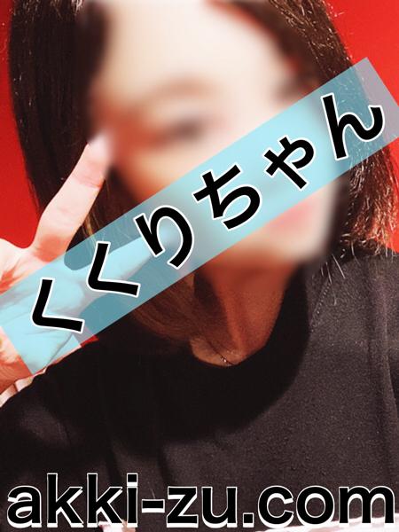 くくりちゃん(あっきーず姫路・加古川・明石)