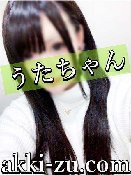 うたちゃん(あっきーず姫路・加古川・明石)