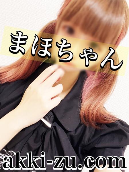 まほちゃん(あっきーず姫路・加古川・明石)