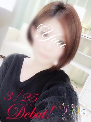 結愛(ゆあ)(未経験)(京都なでしこ)