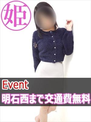 新人ななみ姫路店在籍(土山美少女ならココ!)