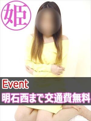 新人みれい姫路店在籍(土山美少女ならココ!)