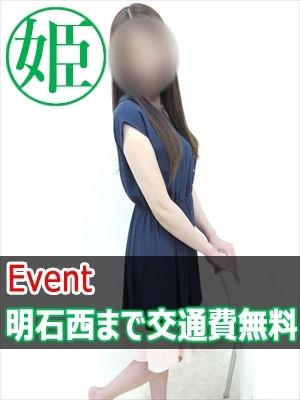 新人かれん姫路店在籍(土山熟女ならココ!)