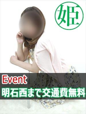 新人れん姫路店在籍(土山熟女ならココ!)