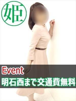 新人あおい姫路店在籍(土山熟女ならココ!)