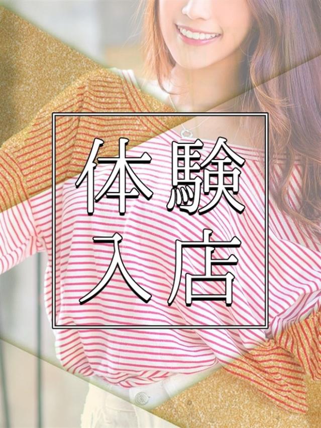 体験25歳(土山熟女・美少女ならココ!)