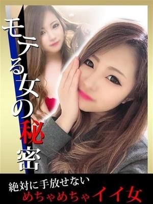 エルサ-Girls-(ドMバスターズ 京都店)