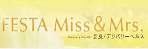FESTA-フェスタ- Miss & Mrs.