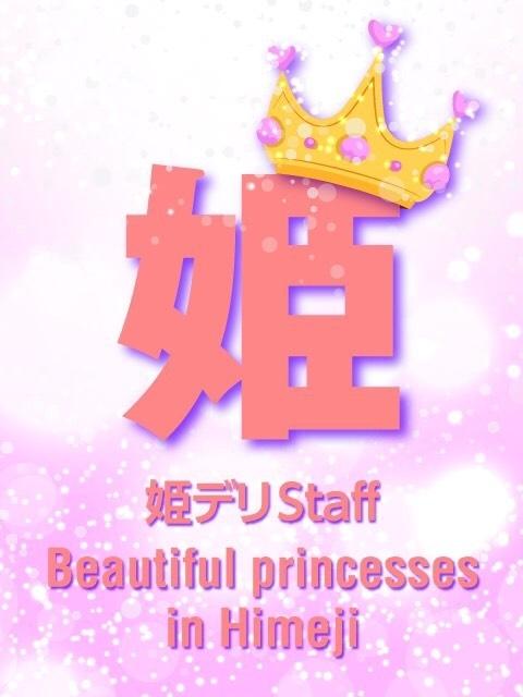 stafe♂24歳(姫路デリヘル)