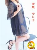 完熟姫(姫路店)