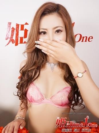 一颯(いぶき)(兵庫姫路デリバリーヘルス姫Hime 1 one)