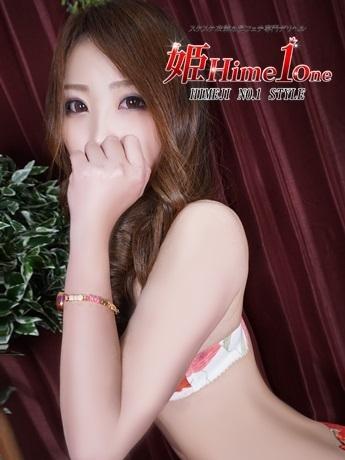 朱里(あかり)(兵庫姫路デリバリーヘルス姫Hime 1 one)