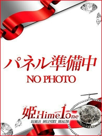 陽向(ひなた)(兵庫姫路デリバリーヘルス姫Hime 1 one)