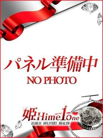 波季(なみき)(兵庫姫路デリバリーヘルス姫Hime 1 one)