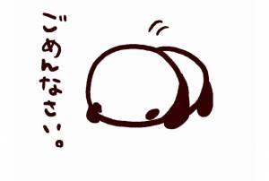 はるか(姫華)