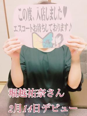 堀越祐奈(五十路マダム京都店)