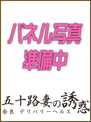 色気満載☆さよ(五十路妻の誘惑)