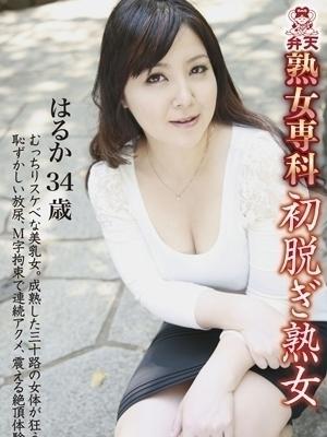 高級単体AV女優 椎名はるか(姫路デリバリーヘルスJJ)
