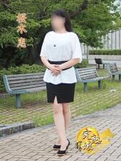 四十五十還暦クラブ(完熟娘)姫路店