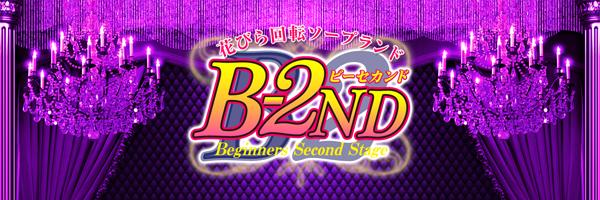 B‐2ND