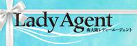 Lady Agent