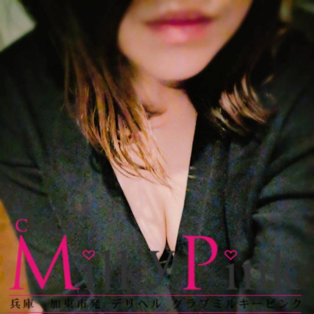 あけみ(Club Milky Pink)