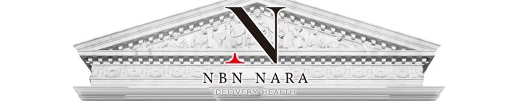 NBN奈良(奈良市 デリヘル)