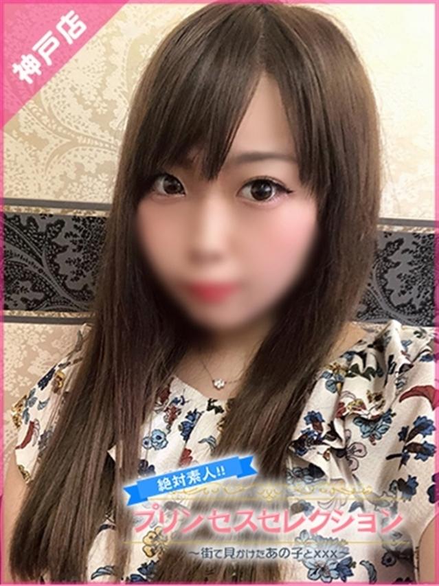 りな(プリンセスセレクション神戸店)