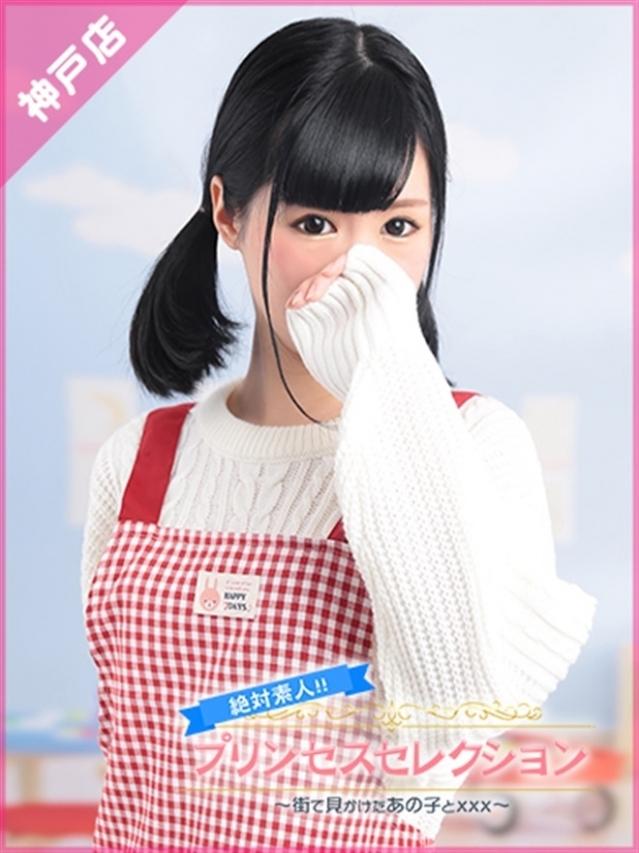 そら(プリンセスセレクション神戸店)
