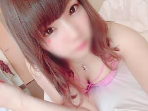 おは( * ˘ *  )