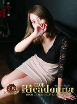 CLUB Ricadonna(クラブリッカドンナ)