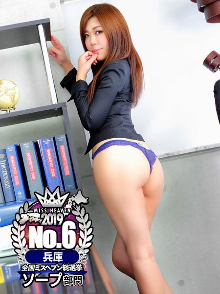 桜井 もも(社長秘書 KOBE HEAD OFFICE)
