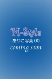 M-STYLE(ミュースタイル)