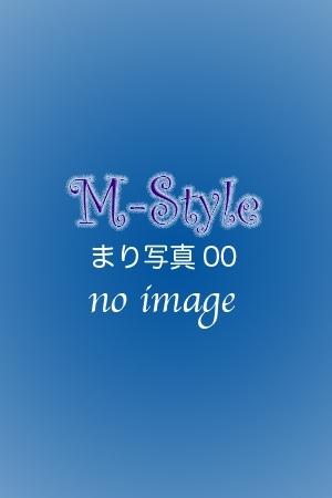 まり(エステ新人)(M-STYLE(ミュースタイル))