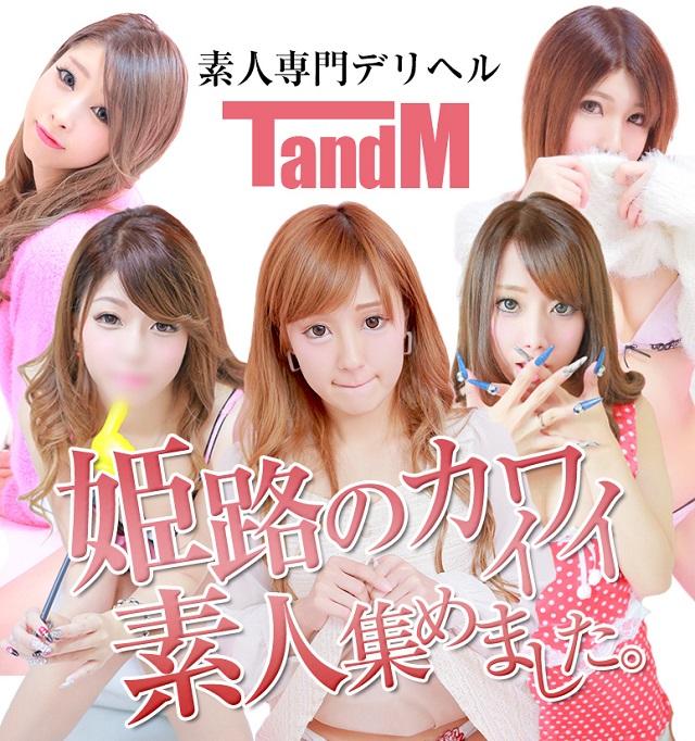 tandm