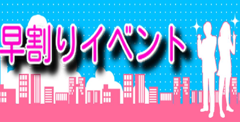 姫路Girly Girly(ガーリーガーリー)(姫路デリヘル)