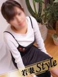 若妻Style