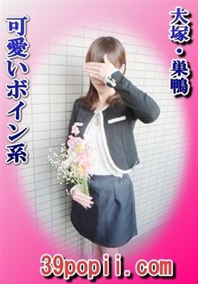 みゆき(サンキューポピー.com)