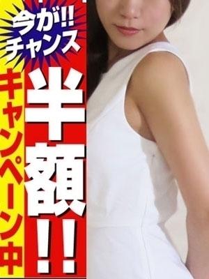 れい浜松町店(アロマエステ R)