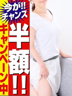 しおり五反田店(アロマエステ R)