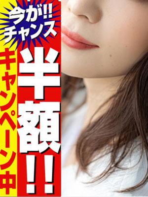 ゆきな五反田(アロマエステ R)