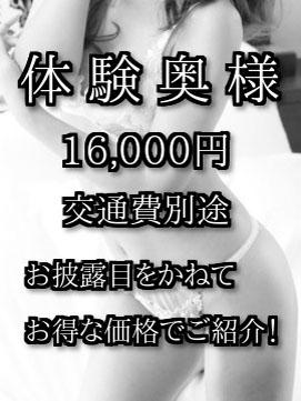 じゅん(千葉中央人妻援護会)