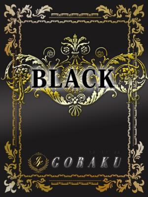 沢登 千里子( 高級デリバリーヘルス 娯楽~GORAKU~)