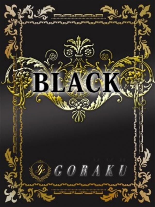 赤坂 美波( 高級デリバリーヘルス 娯楽~GORAKU~)