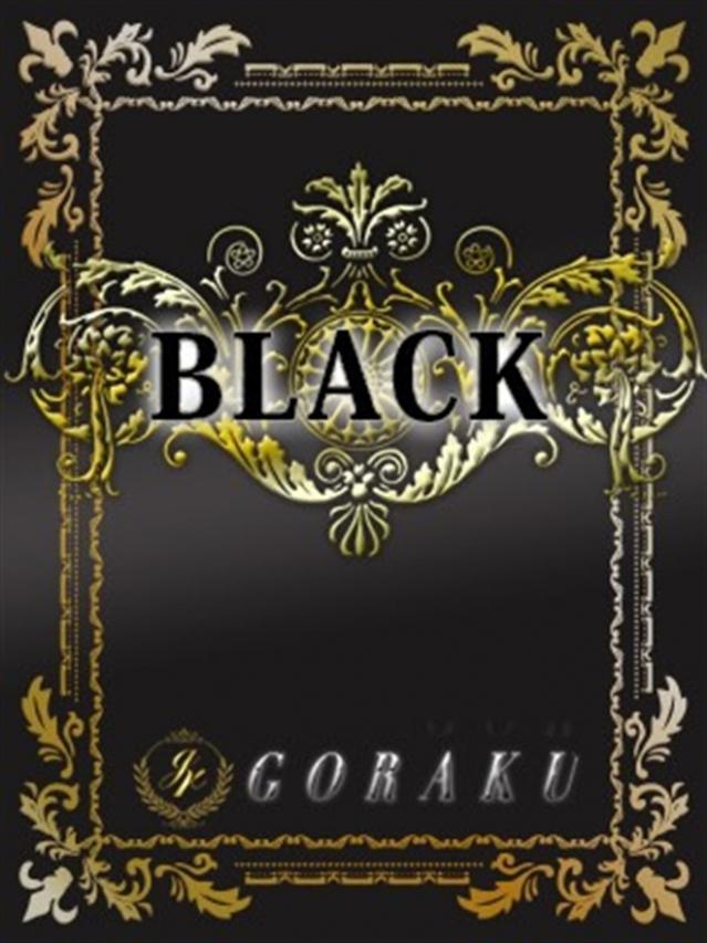 白石 小雪( 高級デリバリーヘルス 娯楽~GORAKU~)