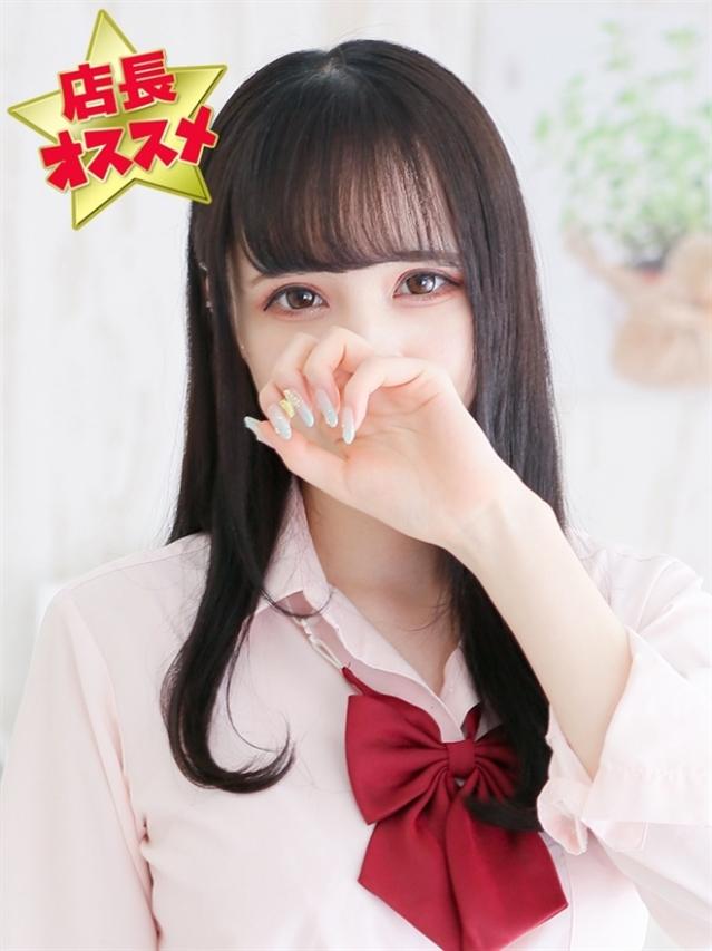 めい(デザインプリズム)