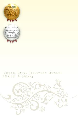 ななお(恵比寿Flower)