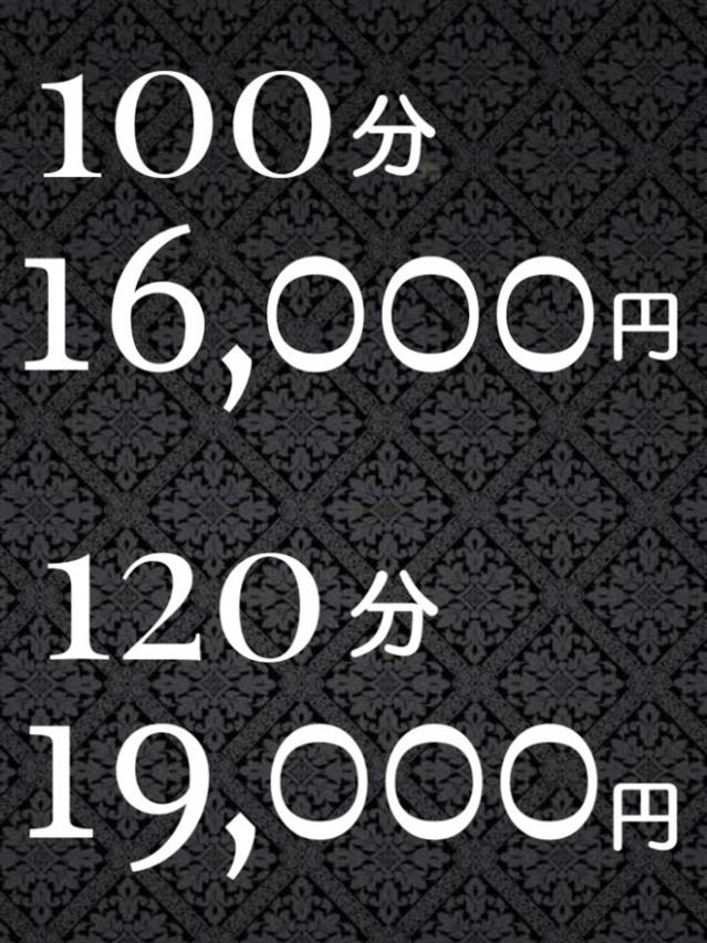 スタンダードコース(激安いい女 春日部)